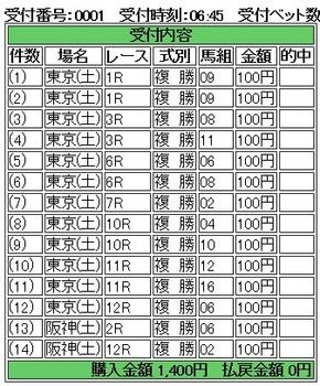 6_10 jra.jpg