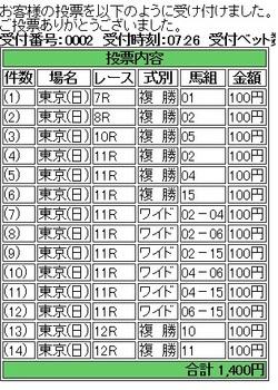 6_11 jra.jpg