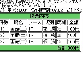 6_17 jra.jpg