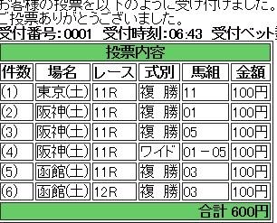 6_24 jra.jpg