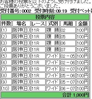 6_25 jra.jpg